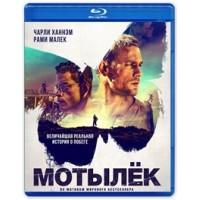 Мотылек (2017) [Blu-ray]