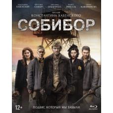 Собибор (+ карточки) [Blu-ray]