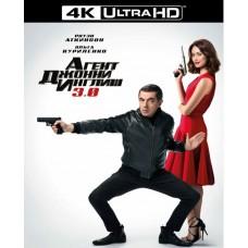 Агент Джонни Инглиш 3.0 [4K UHD Blu-ray]