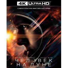 Человек на Луне [4K UHD Blu-ray]