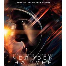 Человек на Луне (Специальное издание) [Blu-ray + DVD]