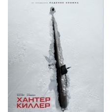 Хантер Киллер [Blu-ray]