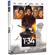 Т-34 [Blu-ray]