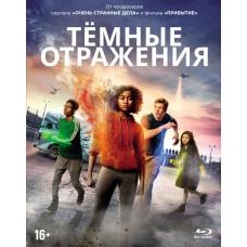 Темные отражения (+карточки) [Blu-ray]