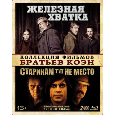 Коллекция фильмов братьев Коэн [Blu-ray]
