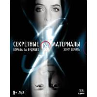 Секретные материалы: Борьба за будущее/Хочу верить (Коллекционное издание) (+артбук/плакат) [Blu-ray]