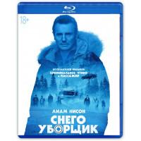 Снегоуборщик (+вложения) [Blu-ray]
