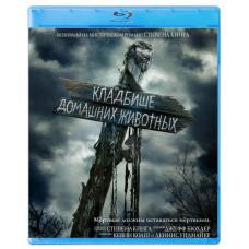 Кладбище домашних животных (2019) [Blu-ray]