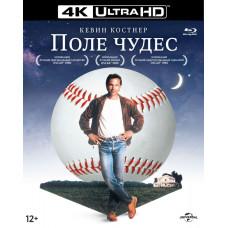 Поле чудес (1989) (+вложения) [4K UHD Blu-ray]