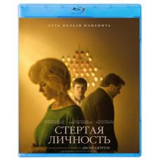 Стертая личность [Blu-ray]