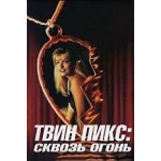 Твин Пикс [Blu-ray]