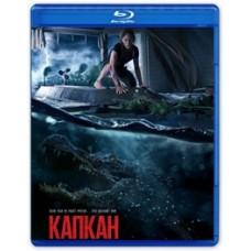 Капкан (2019) [Blu-ray]