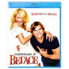Однажды в Вегасе (NDPlay) [Blu-ray]