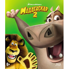 Мадагаскар 2 (Universal) [Blu-ray]