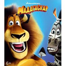 Мадагаскар (Universal) [Blu-ray]