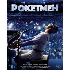 Рокетмен (+артбук/карточки) [Blu-ray]