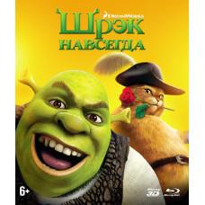 Шрэк навсегда (Universal) [3D Blu-ray + 2D версия]