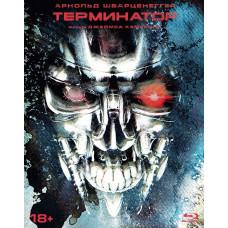 Терминатор (Коллекционное издание) (+буклет/карточки) [Blu-ray]