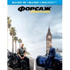 Форсаж: Хоббс и Шоу (Специальное издание) (+DVD доп.мат) [3D Blu-ray + 2D версия]