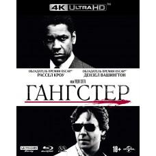 Гангстер (2007) (+Blu-ray доп.мат/карточка) [4K UHD Blu-ray]