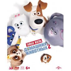 Тайная жизнь домашних животных 2 (+тетрадь) [3D Blu-ray + 2D версия]