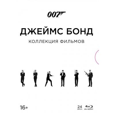 Фильм NDPlay Джеймс Бонд (Коллекция 007) (+Blu-ray доп.мат/карточки) [Blu-ray]