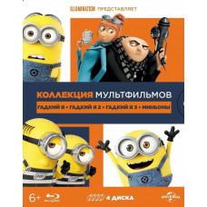 "Гадкий Я -1, 2, 3 / Миньоны (Коллекция м/ф ""Illumination"") (+карточки) [Blu-ray]"