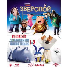 """Тайная жизнь домашних животных 1, 2 / Зверопой (Коллекция м/ф """"Illumination"""") (+карточки) [Blu-ray]"""