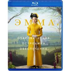 Эмма (2020) [Blu-ray]