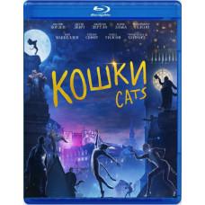 Кошки (2019) [Blu-ray]
