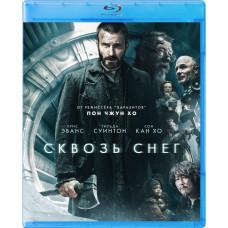 Сквозь снег [Blu-ray]