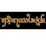 Фигурки по фильмам Princess Bride