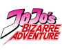 Фигурки по аниме  JoJo's Bizarre Adventure