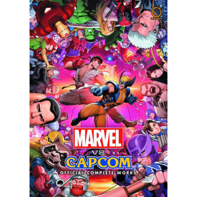 Marvel VS Capcom: Official Complete Works [Paperback]
