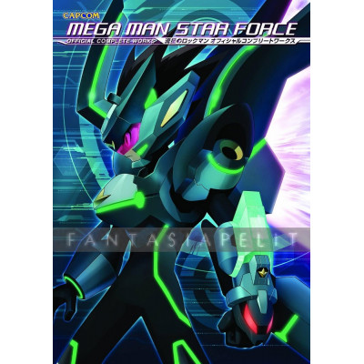 Mega Man Star Force: Official Complete Works [Paperback]