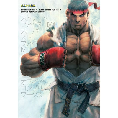 Street Fighter IV & Super Street Fighter IV: Official Complete Works [Paperback]