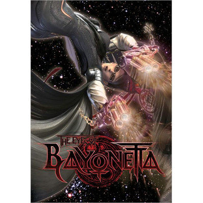 The Eyes of Bayonetta: Art Book & DVD [Hardcover]