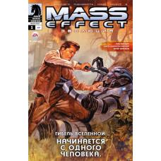 Mass Effect: Эволюция #1 [RUS]