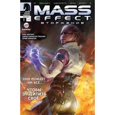 Mass Effect: Вторжение #1 [RUS]
