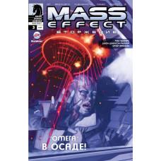Mass Effect: Вторжение #3 [RUS]