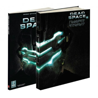 Dead Space 2: Prima Official Game Guide [Hardcover,Paperback]
