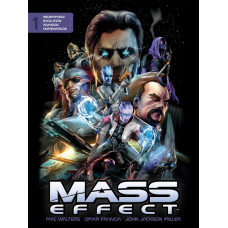 Mass Effect Library Edition Volume 1 [Hardcover]