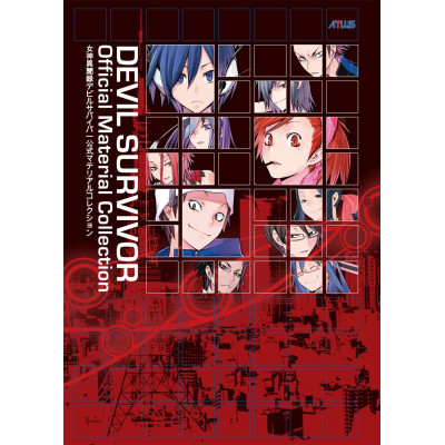 Devil Survivor: Official Material Collection [Paperback]