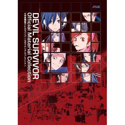 Артбук Udon Devil Survivor: Official Material Collection [Paperback]