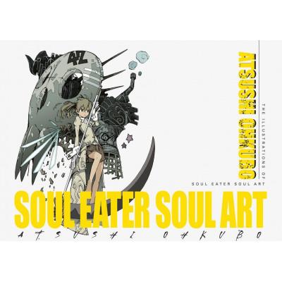 Soul Eater Soul Art [Hardcover]