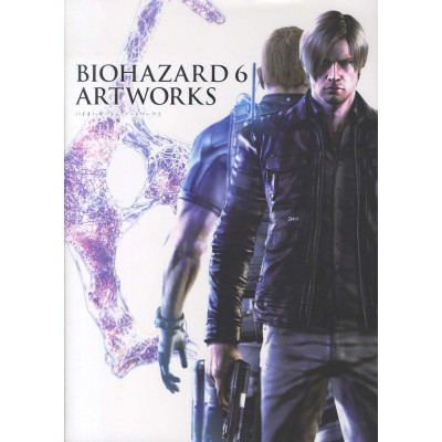 Resident Evil 6 Artworks [Paperback]