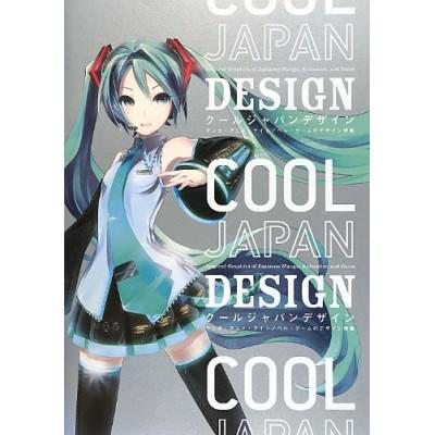 Cool Japan Design [Paperback]