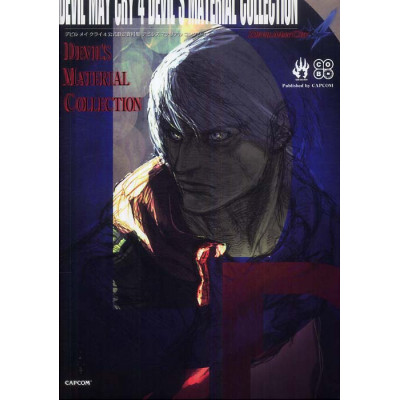Devil May Cry 4 - Devil's Material Collection [Paperback]