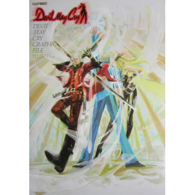 Devil May Cry Graphic File [Paperback]