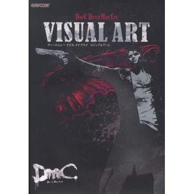 Devil May Cry Visual Art Book [Paperback]